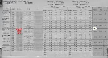 DSC01948.JPG